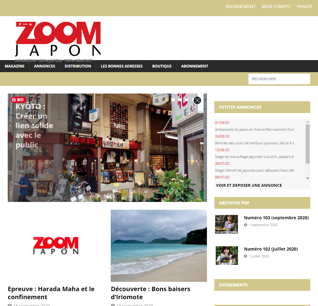 ZOOM Japon2020
