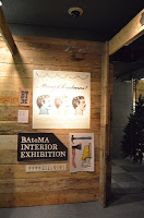 「場と間」VOl.4[May.22-26 2013] BAtoMA INTERIOR EXHIBITIONーTHEME: Christmas
