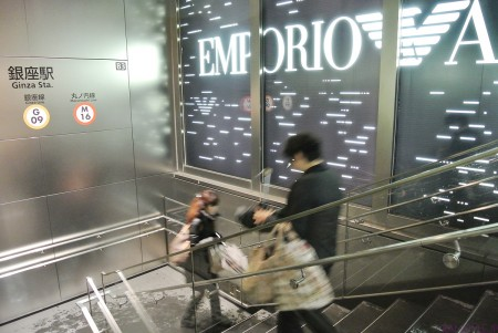 Ginza Sta. × Armani –One of the Coolest Subway Entrance