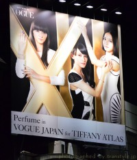 Perfume-in-VOGUE01