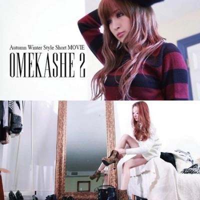 レディースファッションブランドLADYMADEから【業界初】動画カタログ『OMEKASHE』第2作をリリース