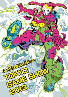 「東京ゲームショウ2013」開幕