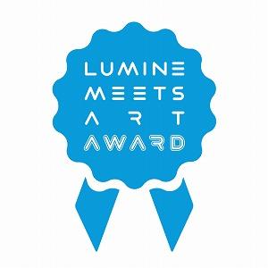 ルミネがアーティストの発掘・活動支援を目的に「LUMINE meets ART AWARD 2013」を開催