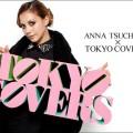 annatsuchiya-tokyocovers