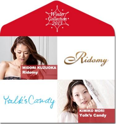 GOODNESS表参道に、AneCanモデル葛岡碧さんと人気モデル森貴美子さんが来店10/26(sat)  記念撮影会も