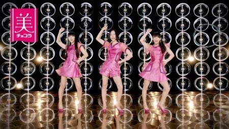Perfume出演第3弾TVCM 美チョコラコラーゲン「響け、うるおい」篇10月19日(土)から放映開始