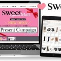 sweetpr