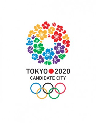 2020-tokyo-Olympic-font-DIN