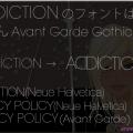 addiction-font-avantgarde