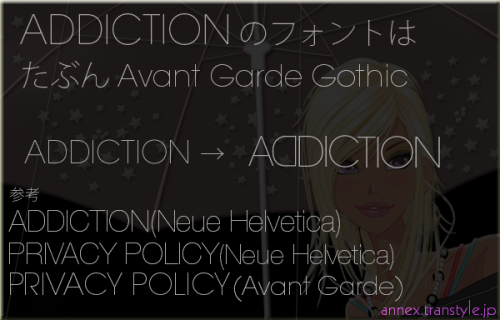 addiction-font-avantgarde