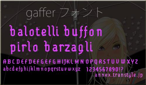 gaffer-font