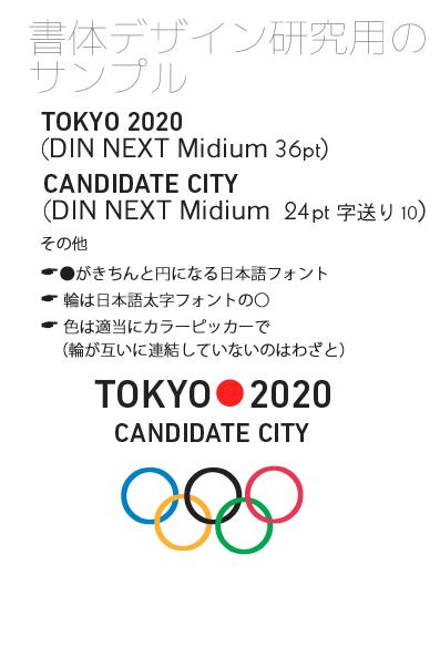 2020-Din-Sample
