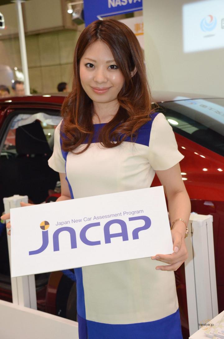 自動車事故対策機構(NASVA) の美女HAReNAさん