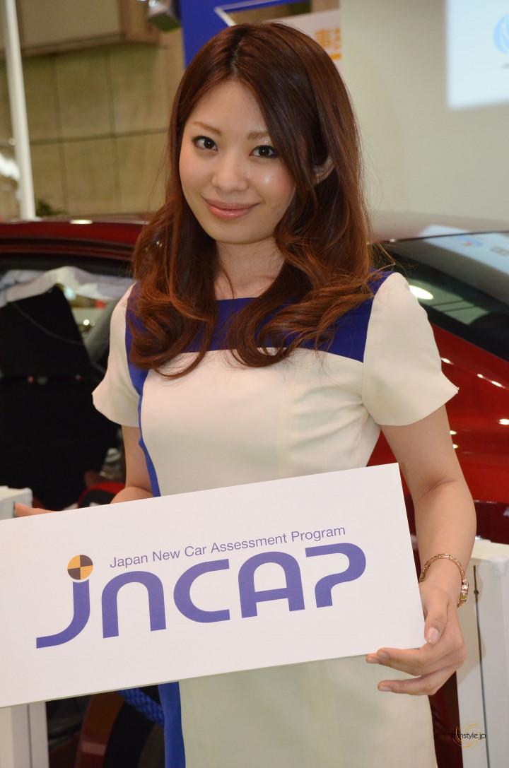 自動車事故対策機構(NASVA) の美女HAReNAさん美女