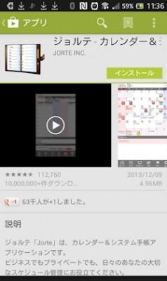 tv-tokyo-2014-Calendar001