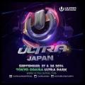 ultra-jpn2014