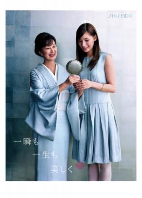shiseido2008