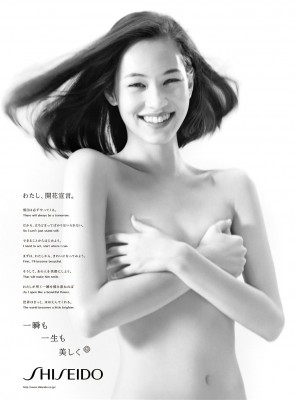 shiseido2013ad水原希子