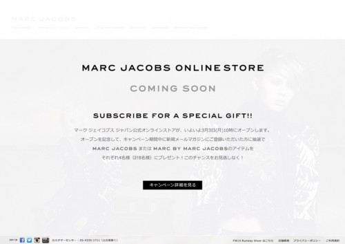 marc-jacobs-online-store