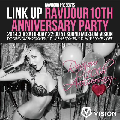 Ravijour Presents 10th Anniversary Party LINE UP 3/8開催