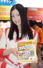 Animejapan14-069