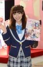 Animejapan14-094
