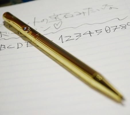 agateの宝石みたいなボールペン