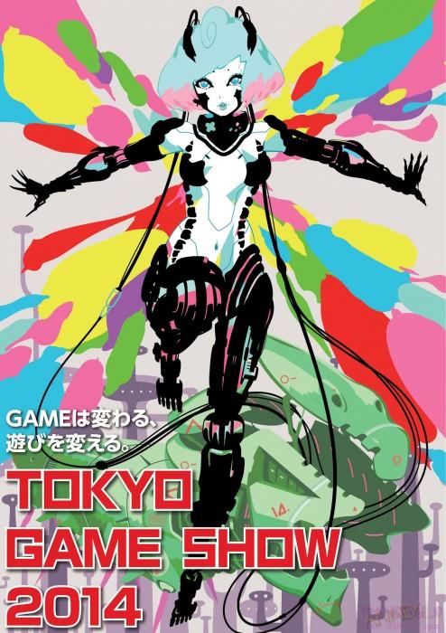 [TGS]東京ゲームショウ2014メインビジュアル