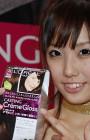 transtyle.jp_drugstoreshow2008_036