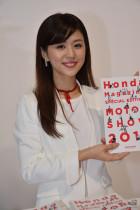 TokyoMotorShow2017_0089