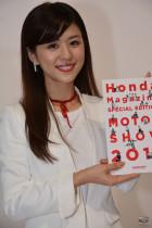 TokyoMotorShow2017_0091