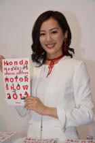 TokyoMotorShow2017_0093