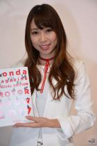TokyoMotorShow2017_0115