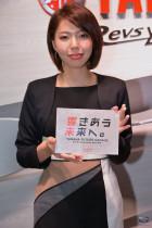 TokyoMotorShow2017_0118