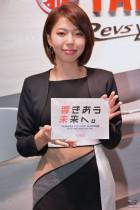 TokyoMotorShow2017_0120