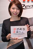 TokyoMotorShow2017_0121