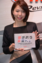 TokyoMotorShow2017_0122