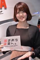 TokyoMotorShow2017_0123