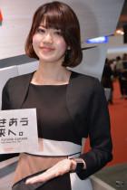TokyoMotorShow2017_0124