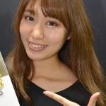 TokyoMotorShow2019_0015