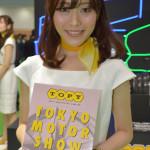 TokyoMotorShow2019_0045