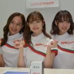 TokyoMotorShow2019_0078