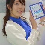 TokyoMotorShow2019_0135