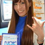 TokyoMotorShow2019_0139