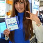 TokyoMotorShow2019_0142