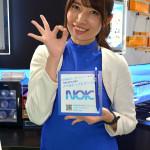 TokyoMotorShow2019_0144